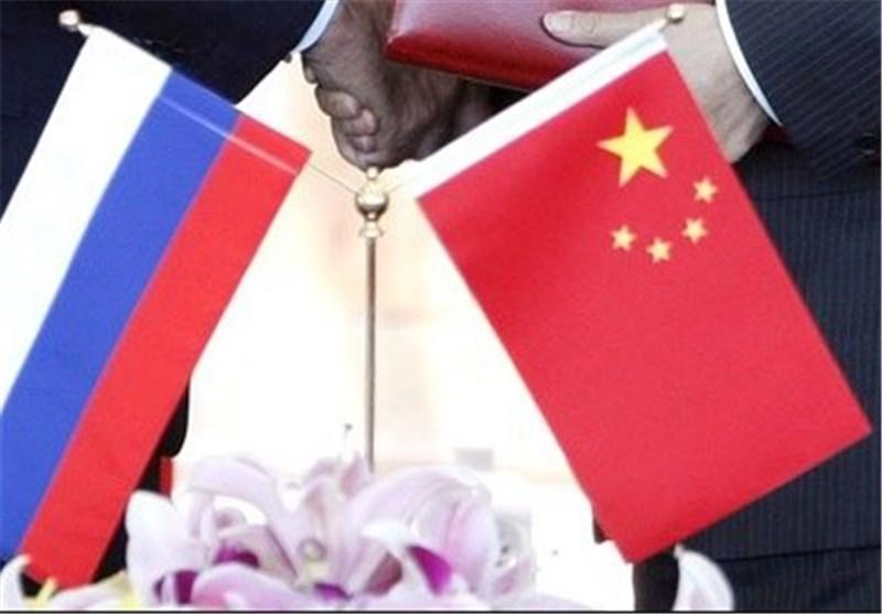 پکن: مبادلات تجاری چین-روسیه سال جاری به 100 میلیارد دلار می رسد