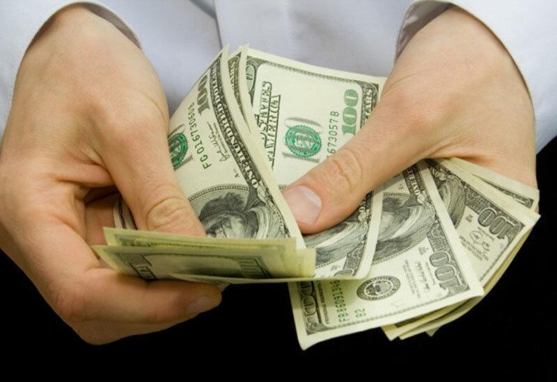جزئیات نرخ رسمی 47 ارز ، قیمت 27 واحد پولی کاهش یافت