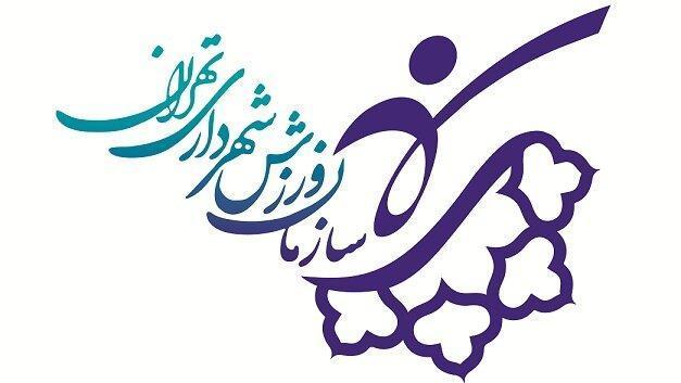 تمدید زمان ثبت نام در نخستین رویداد استارتاپی ورزشی تهران