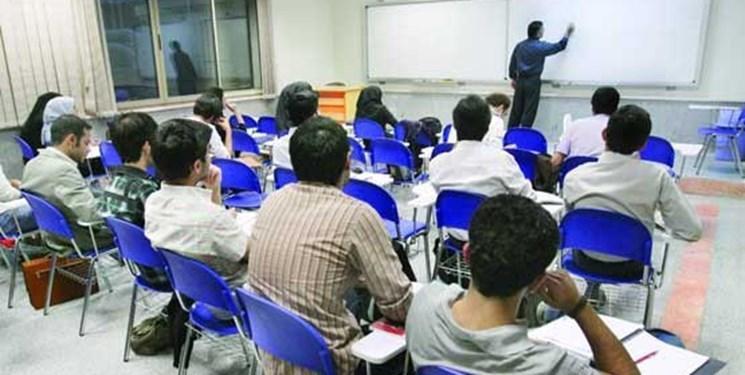 راهکارهای وزارت علوم برای برگزاری امتحانات سرانجام ترم فردا به دانشگاه ها ابلاغ می گردد