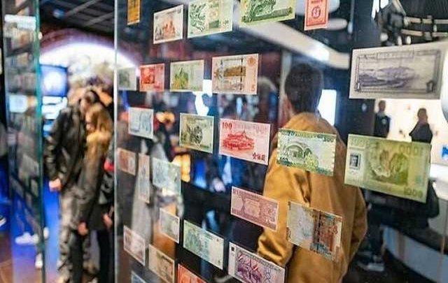 موزه ای برای پول در فرانکفورت