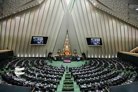 طرح تشکیل وزارت تجارت و خدمات بازرگانی از دستور کار مجلس خارج شد