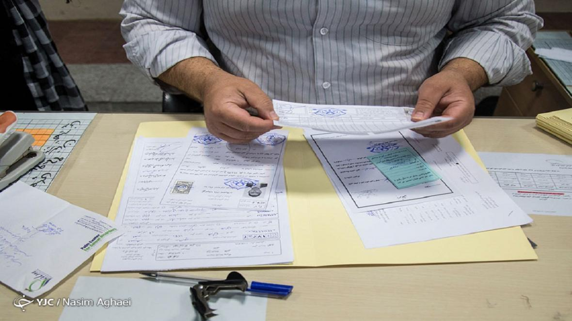 چگونگی پرداخت شهریه برای سال تحصیلی جدید، پاسخگویی به شکایات مردمی ظرف یک هفته