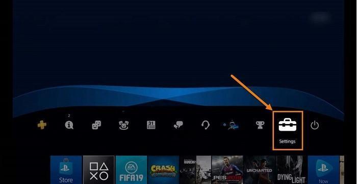 خرید اکانت قانونی PS4 در پارس کنسول