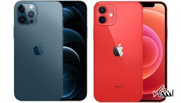 پیش بینی جدید تحلیلگر ارشد اپل درباره فروش آیفون 12