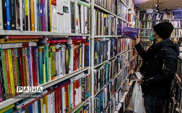 رسالت گم شده تازه ترین کتاب انتشارات جامعه اسلامی هنرمندان رونمایی شد