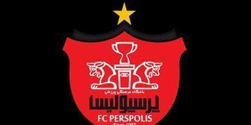 باشگاه پرسپولیس هم خواهان میزبانی لیگ قهرمانان آسیا شد