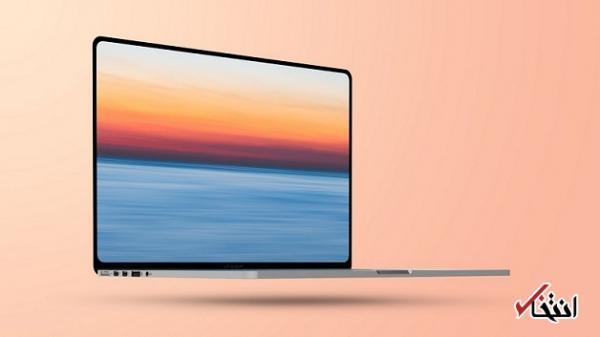 پیش بینی تحلیلگر ارشد اپل درباره مک بوک های جدید