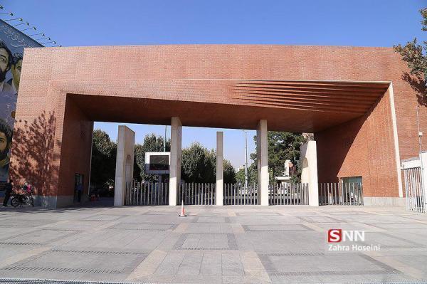 اسامی پذیرفته شدگان کارشناسی ارشد بدون آزمون دانشگاه شریف اعلام شد خبرنگاران