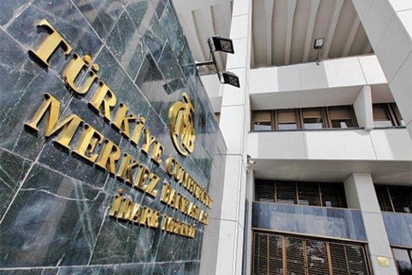رئیس بانک مرکزی ترکیه با دستور اردوغان برکنار شد خبرنگاران