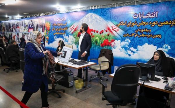 ثبت نام از داوطلبان انتخابات میان دوره ای مجلس یازدهم شروع شد خبرنگاران