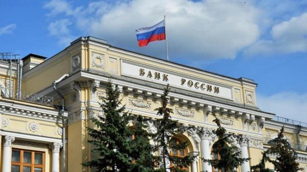 اخذ ضمانت نامه بانکی برای استفاده از وام دولتی روسیه