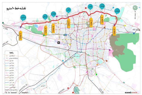 شروع عملیات اجرایی احداث اولین ایستگاه از خط 10 مترو تهران؛ بزودی