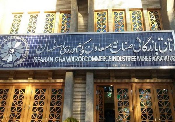 ایجاد 500 فرصت شغلی جدید در سرای نوآوری اتاق بازرگانی اصفهان و دانشگاه