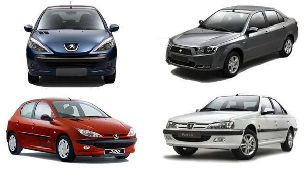 قیمت خودرو های سایپا و ایران خودرو امروز دوازدهم تیر 1400