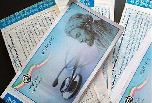 حذف دفترچه بیمه تامین اجتماعی از اول اسفند