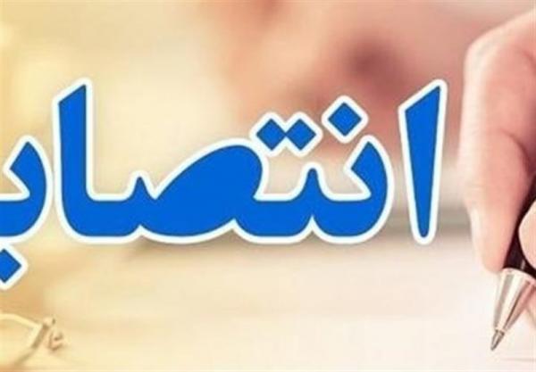 گودرزی سرپرست سازمان بازرسی شهرداری تهران شد